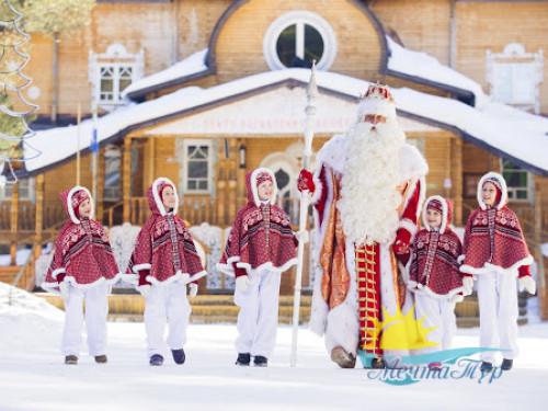 Праздничное путешествие на День Рождения Дедушки Мороза (поездом, программа на 1 день)