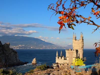 Экскурсионный тур «Крым: краски осени»