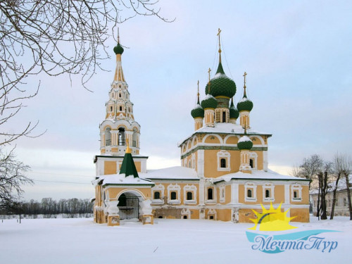 Корпоративный тур «Углич – Мышкин»