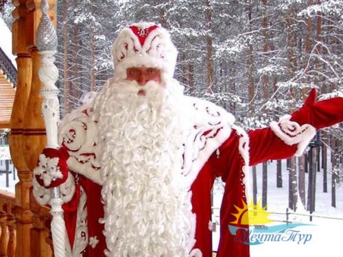 Праздничное путешествие на День рождения Дедушки Мороза (на автобусе, 2 дня)