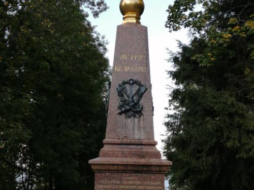 Автобусный тур из Вологды «Ростов Великий и Переславль-Залесский»