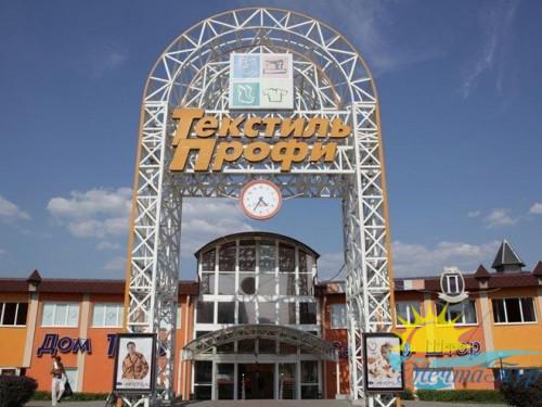 Шоп-тур на автобусе в текстильный центр «Текстиль-Профи», Иваново