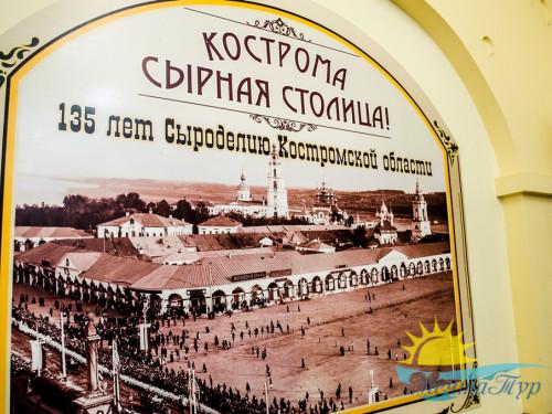 Корпоративный тур «Большое костромское приключение»