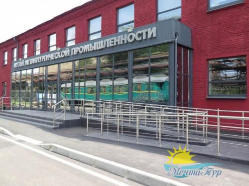 Автобусный тур для детей в Вологодской области «Череповец рядом, а там интересно!»